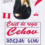 Caiet de regie Cehov