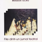 File dintr-un jurnal teatral